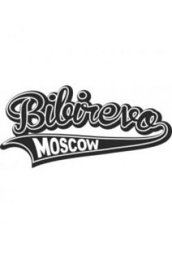 Толстовка, свитшот, футболка с районом Москвы Бибирево