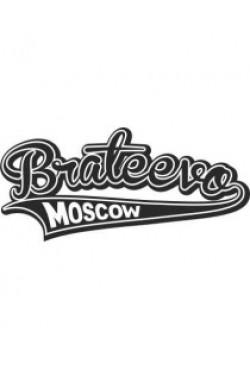 Толстовка, свитшот, футболка с районом Москвы Братеево