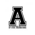 АИСИ Астраханский инженерно-строительный институт