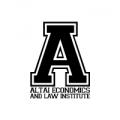 ЭЮИ Алтайский экономико-юридический институт