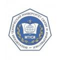 МТУСИ Московский технический университет связи и информатики