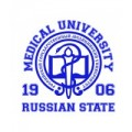 РГМУ Российский национальный исследовательский медицинский университет имени Н. И. Пирогова
