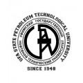 ГНТУ Государственный нефтяной технический университет