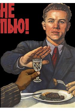 Толстовка Не пью, свитшот Не пью, футболка Не пью