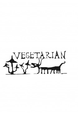 Толстовка, свитшот, футболка Vegetarian
