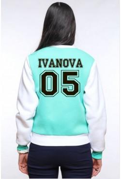 Колледж куртка с цифрой и фамилией женская