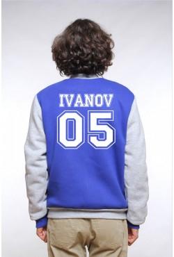 Колледж куртка с цифрой и фамилией мужская