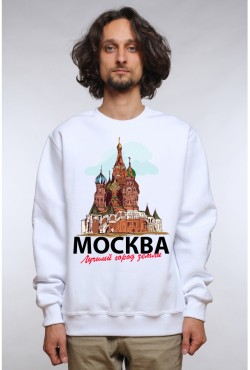 Москва Толстовки, свитшот Москва, футболка Москва