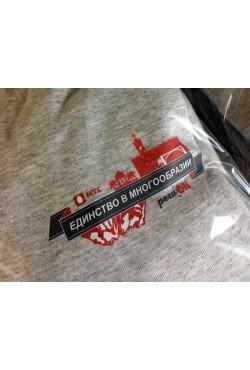 Срочный(3дня) Пошив толстовок  с печатью с логотипом компании МТС на заказ 500шт
