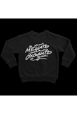 """Оверсаз-худи, свитшот, футболка или сумка шоппер с цитатой  Чехова """"Не стоит мешать людям сходить с ума."""""""