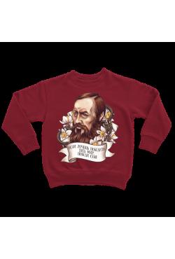 """Худи, свитшот, футболка с портретом и цитатой Ф.М. Достоевского """"Если хочешь победить весь мир победи себя"""""""