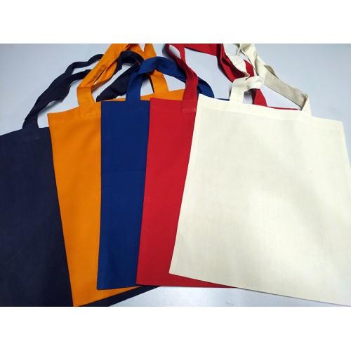 Шоппер тканевый или эко-сумка из хлопка