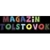Магазин Толстовок